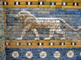 Parada Leilor pe Poarta lui Ishar